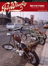 Fly Wheels issue16