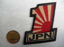 他の写真1: ORIGINAL PATCH【JAPAN/旭日旗ワッペン】