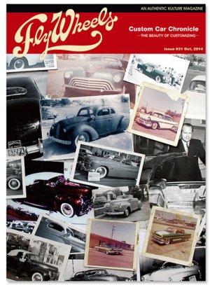 画像1: Fly Wheels issue31 [2014年10月号]フライホイールマガジン
