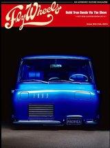 Fly Wheels issue33 [2015年2月号]フライホイールマガジン