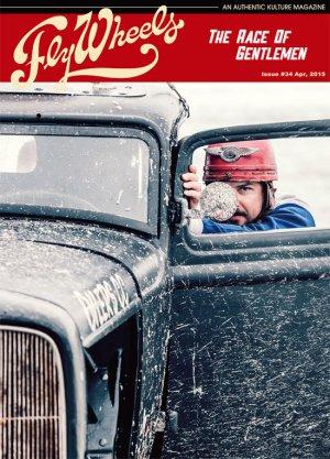 画像1: Fly Wheels issue34 [2015年4月号]フライホイールマガジン