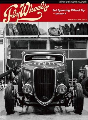画像1: Fly Wheels issue35 [2015年6月号]フライウィールマガジン