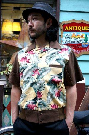 画像1: 50s STYLE HAWAIIAN PANEL SHIRT(グッドロッキン・ハワイアンパネルシャツ・ブラウン )