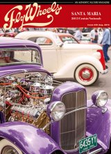 Fly Wheels issue36 [2015年8月号]フライホイールズマガジン