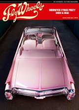 Fly Wheels issue40 [2016年4月号]フライホイールズマガジン