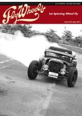 Fly Wheels issue12 2011年6月号